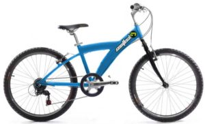 La gamme vélo junior de chez France Voyage vélo